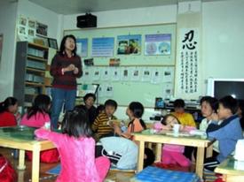 Фалуньгун в школах